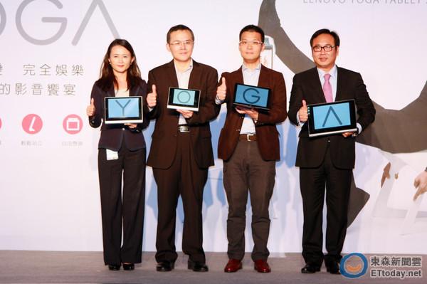Lenovo投影平板YOGA Tablet 2 Pro、360度超薄筆電登台