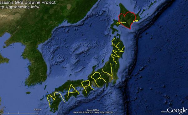 世紀最強求婚!日浪漫男用GPS在地圖寫下「MARRY ME」