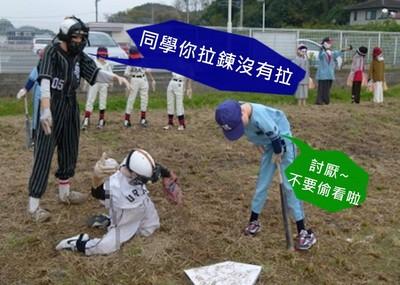 日本農村壘球賽,看兩個小時都沒人動