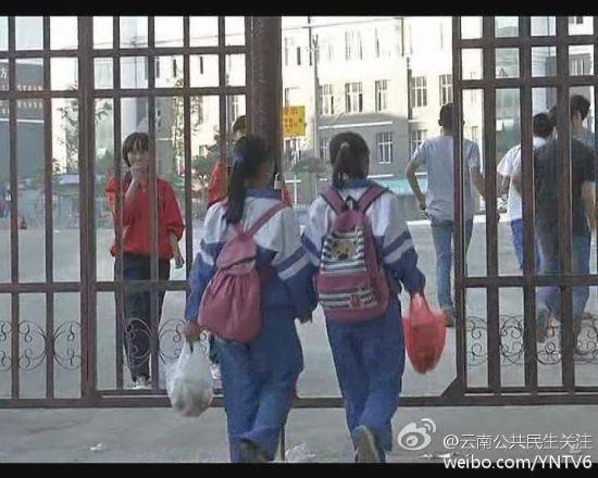 雲南某初中驚傳女生被迫集體賣淫 「進貢」給高官享用