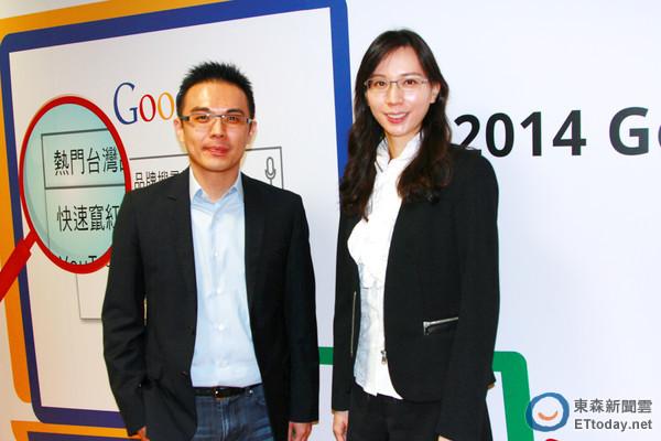 Google公布台灣2014熱搜、六大潛力產業:網購風潮興起