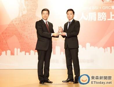 東森信息科技通過 ISO27001 獲頒資安管理啟航獎
