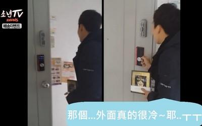 歌手外送CD到府,卻遭歌迷關門拒絕!