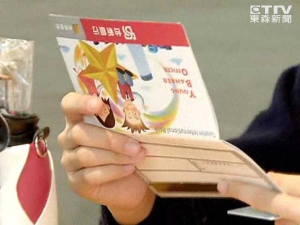 商業周刊/25K小資女上網學投資 6年賺400萬