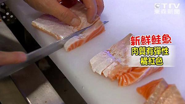 傳言「日本人不吃生鮭魚」? 廚師:喜歡在4到6月吃