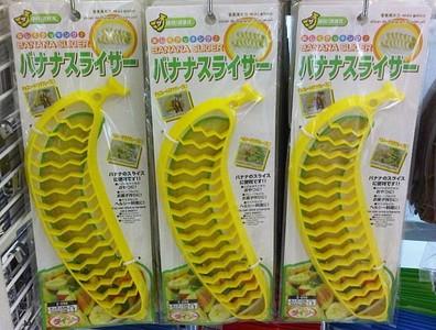 日本大創賣的怪東西,買過的請舉手!
