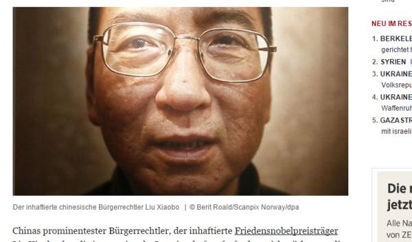 刘晓波愿用爱化解「政权的仇恨」 最後陈述:我没有敌人