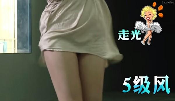 正妹,show girl,裙子,風,狂風