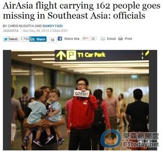 亞航機師避雲層要求拉高飛行高度