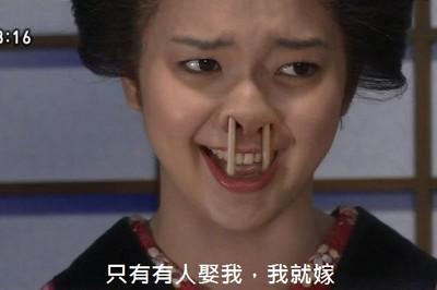 積蓄300萬成結婚門檻,日本魯蛇哭哭