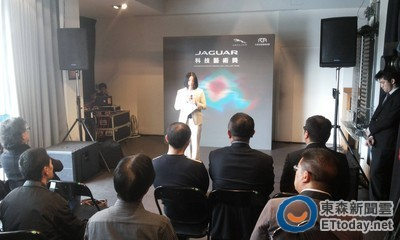 Jaguar 科技藝術獎線上報名起跑