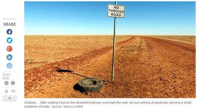 汽車拋錨 澳男徒步50公里求救亡