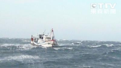 49船員失聯9天 漁業署:失去動力