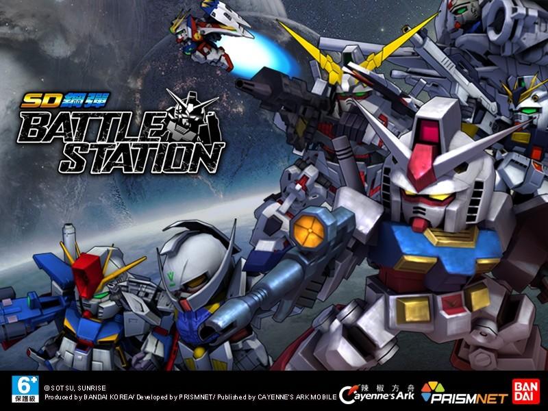 辣椒方舟取得《SD鋼彈Battle Station》代理
