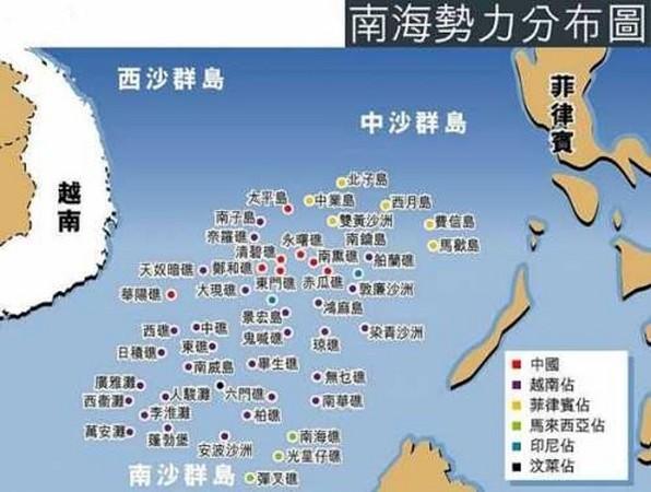 越南在南海20島礁填海造陸 中國要求立刻停止侵犯