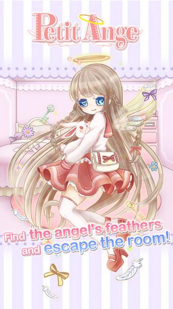 《Petit Ange》登陸 幫可愛小天使逃出密室
