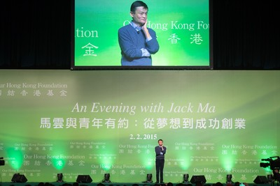 馬雲炫風來台談夢想到成功 先投資百億助台灣青年創業