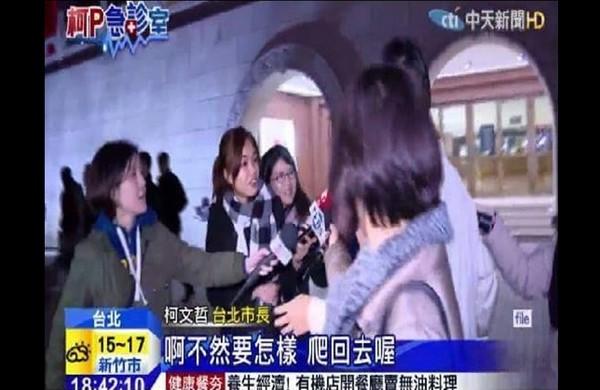 柯文哲,柯P,台北市長,霸氣,加藤鷹台灣粉絲團 2.0,記者