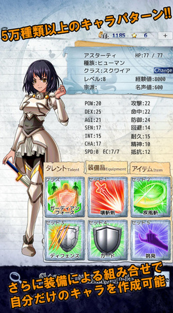 冒險RPG《Soul Unleashed》 重現PC遊戲經典元素