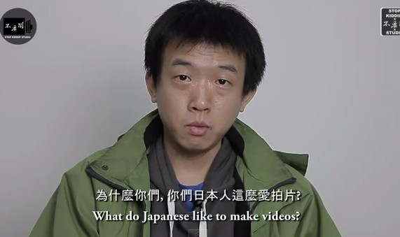 不要鬧工作室,台灣人,外國人,拍片,臭豆腐,正妹,CCR