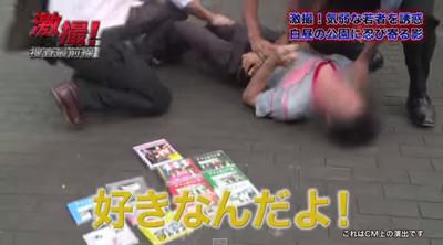 持有9片CD就逮捕,日本法律真假的?