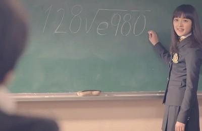 128√e980=? 一個你該記下的傳情暗號