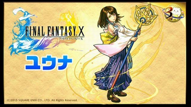 《P&D》X《Final Fantasy》合作確定!!