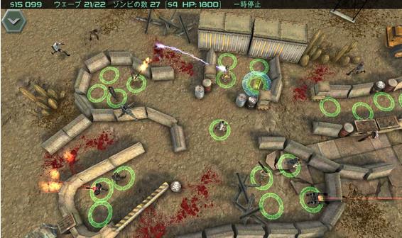 惡靈防衛線《Zombie defense》事前登錄