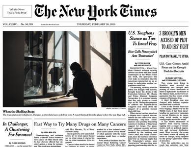 支持伊斯蘭國 纽约3名男子被捕