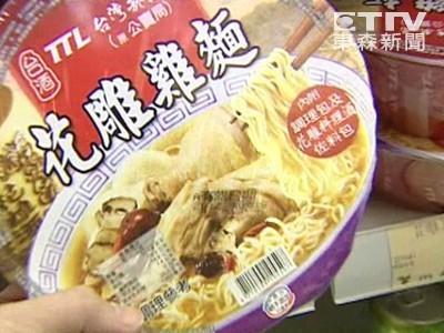 台酒花雕雞泡麵賣到缺貨 張盛和:供貨還要兩天