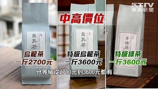 上人加持?慈濟茶葉價直逼高山茶 低海拔一斤賣4200