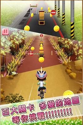 跑酷新作《瘋狂腳踏車》驚險刺激