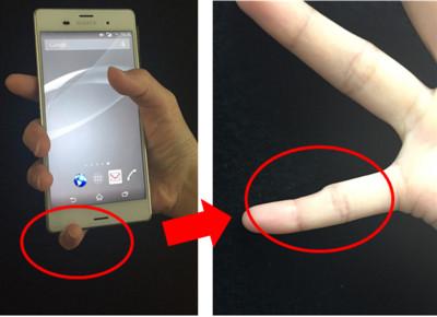 單手拿手機導致手變形,但哀鳳例外..