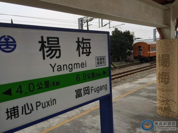 楊梅火車站。(圖/記者徐振洋、楊秉錞攝)