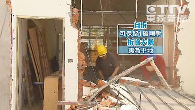 快訊/北市226違建解除逾半 2天內未改善將「強拆」
