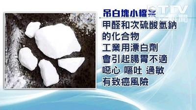 國泰化工放棄申請 台7月將停徵中國吊白塊反傾銷稅