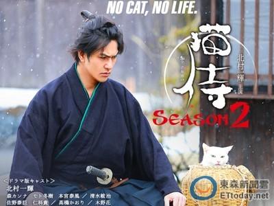贈票/喵星人注意!送你搶先看《貓侍2》首映會