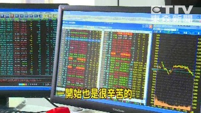 投報率二位數卻縮手 調查顯示:台灣投資人不切實際