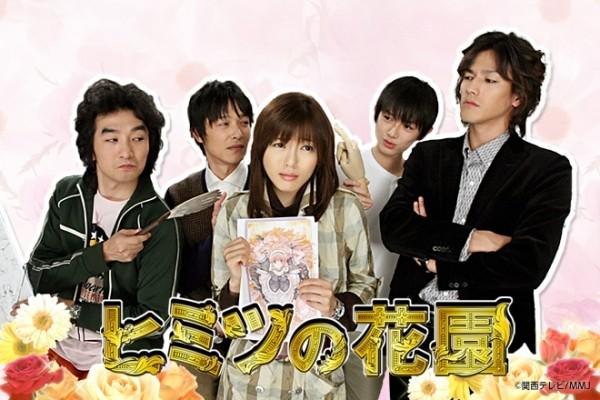 日本音樂城/那些年 我們聽過的日劇主題曲 Week 26