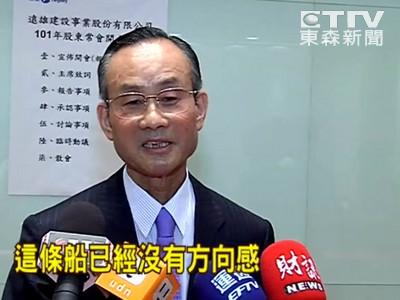台灣只剩房地產還打房 趙藤雄:政府逼有錢人帶錢逃跑
