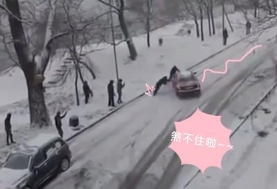 車子坡道打滑攔不住,路人出掌就STOP