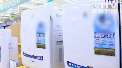 空氣品質與空氣清淨機的選擇(1)- 淺談空氣品質