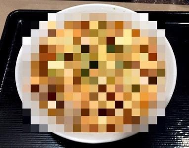 蕎麥麵&薯條混搭,難道又是黑暗料理
