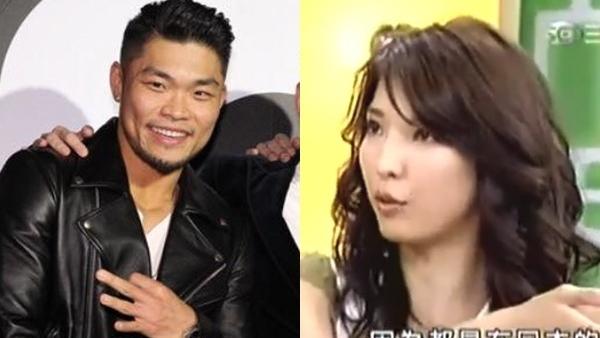 李玖哲相馬茜結婚了